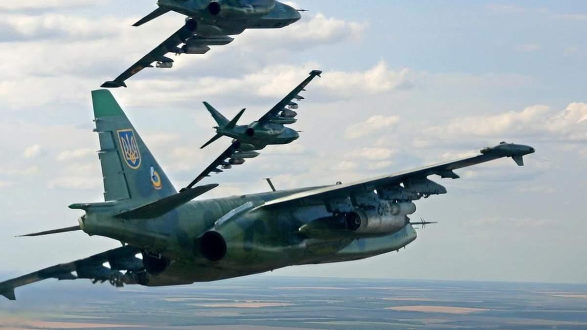 В Украине отмечают День Воздушных сил ВСУ 2 августа 2020: история