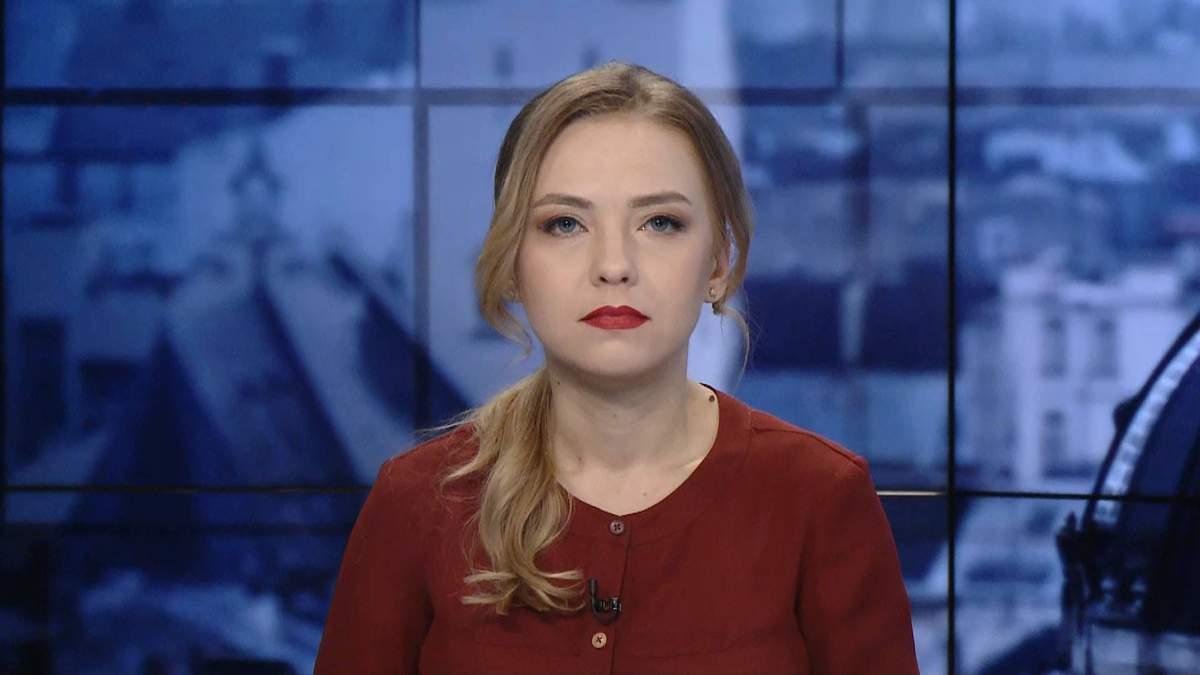Выпуск новостей на 17:00: Въезд украинцев в Австрию. Столкновение поезда с авто в Португалии