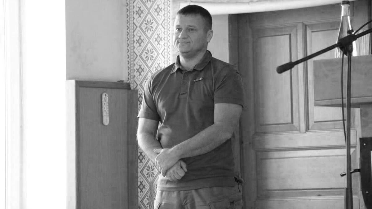 Умер комбат Украинской добровольческой армии Андрей Гергерт: ему был 41 год