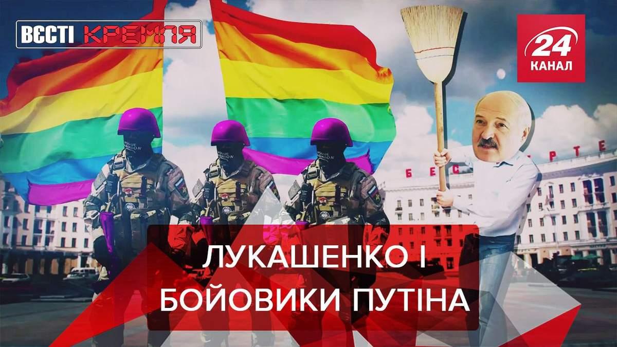 Вєсті Кремля. Слівкі: Лукашенко розібрався з бойовиками Путіна. Помста Кадирова