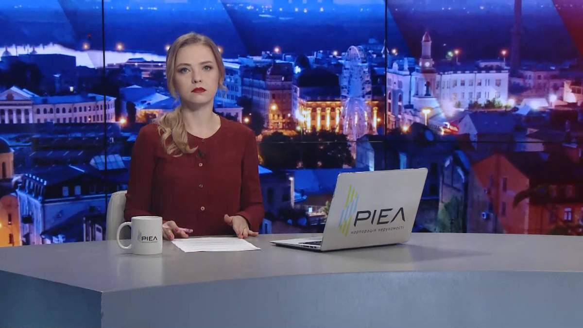 Выпуск новостей на 19:00: Избиение девочки на Закарпатье. Нападение на женщину в поезде