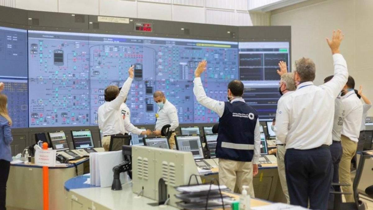 В ОАЕ запустили атомну електростанцію – першу в арабському світі