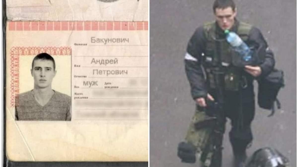 Вагнерівець Бакунович причетний до розстрілів на Майдані