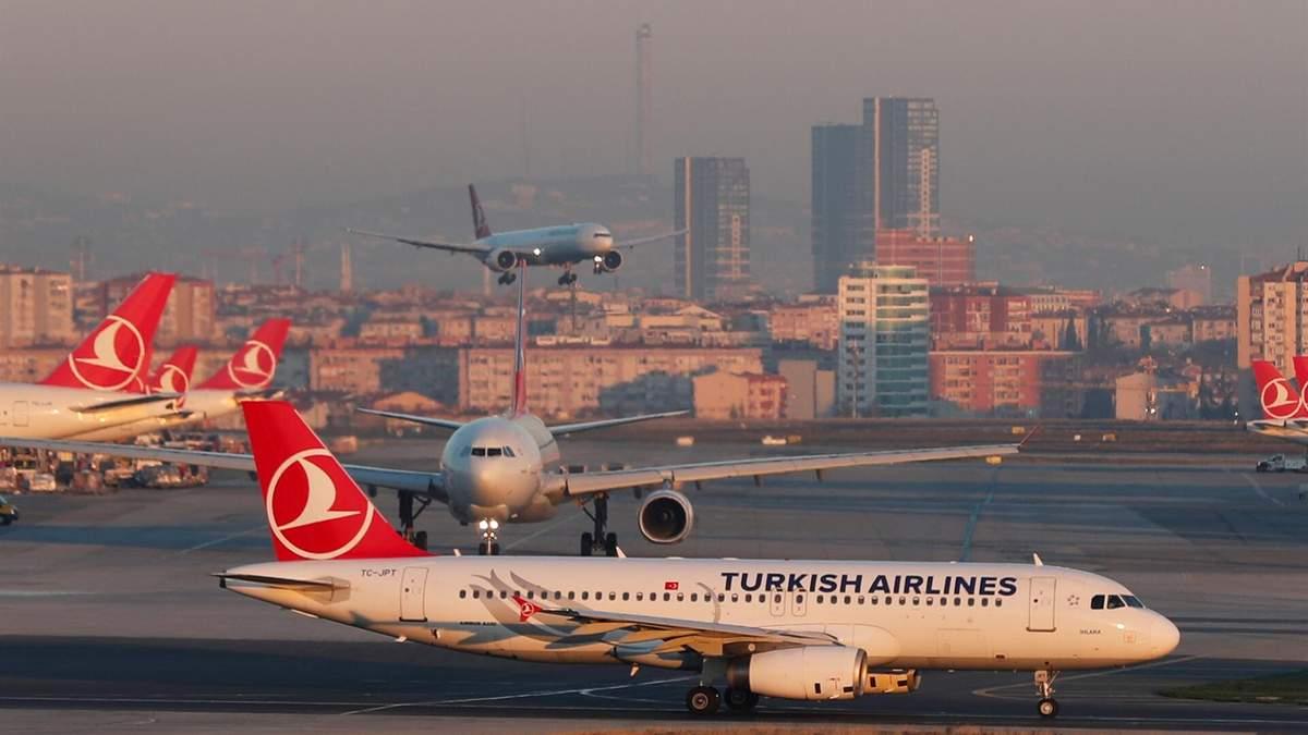 Turkish Airlines відновила рейси до Харкова та Херсона