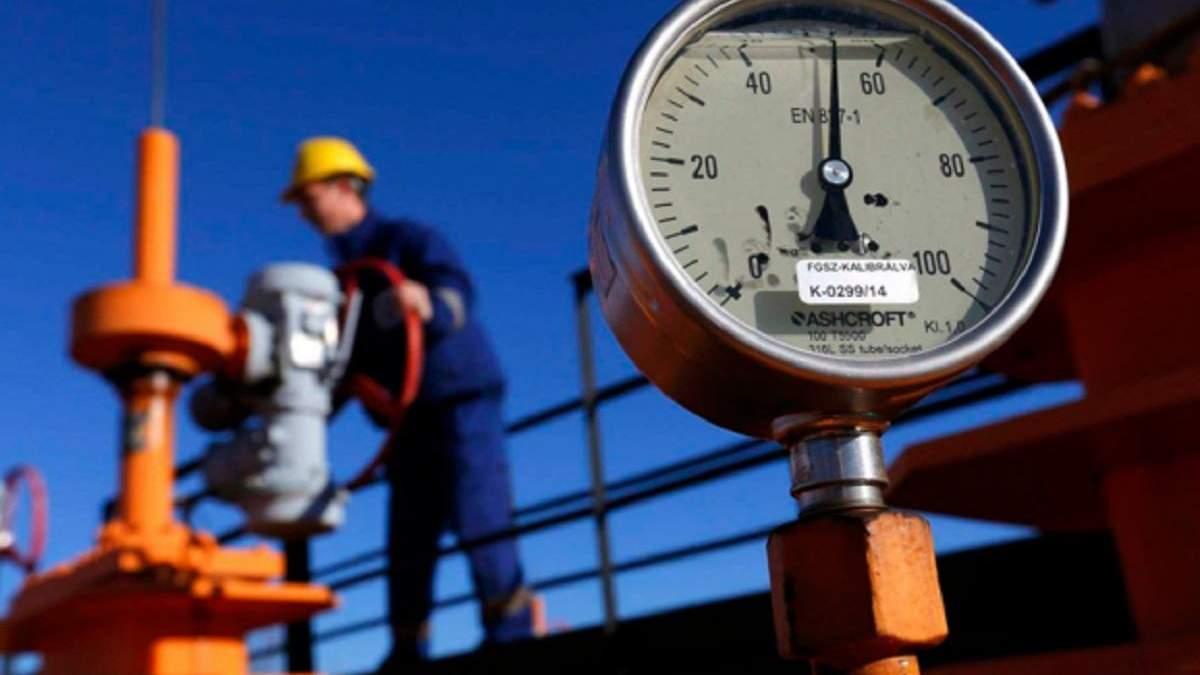 В Україні запрацював ринок газу: які переваги для населення