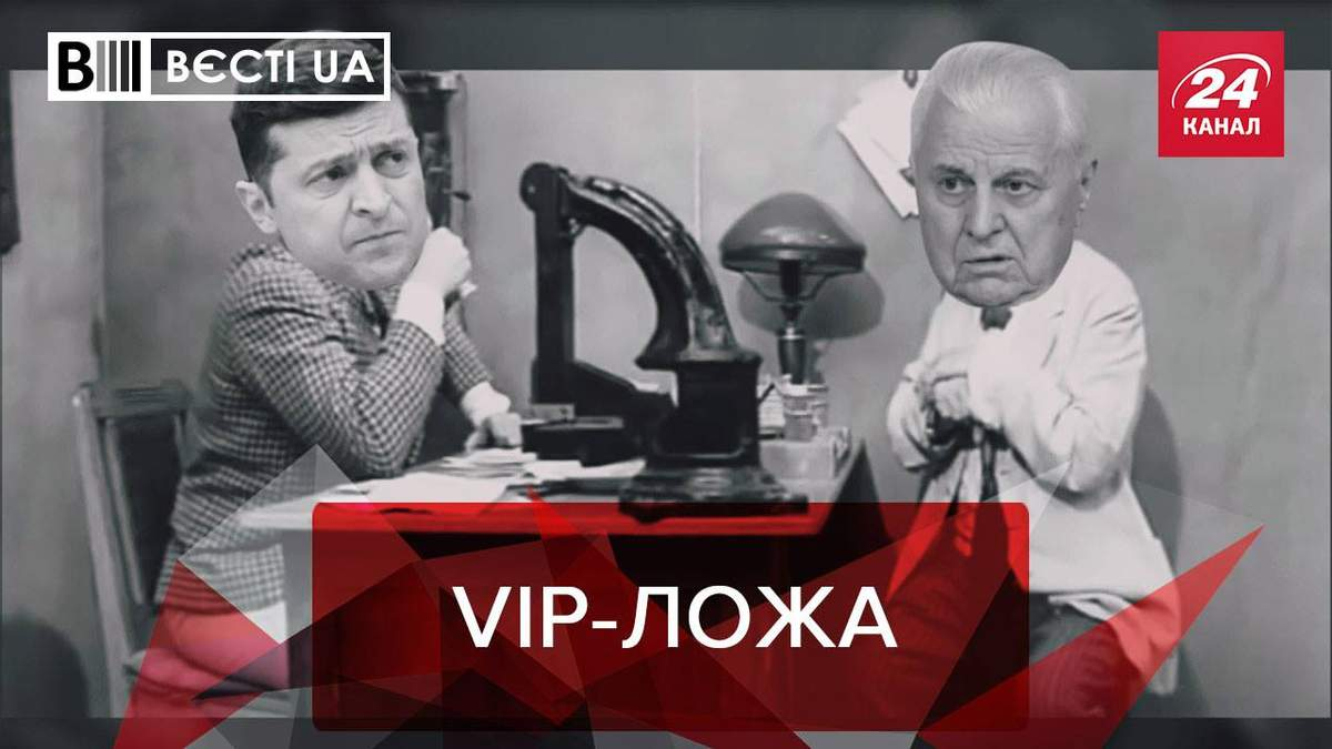 """Вести.UA"""