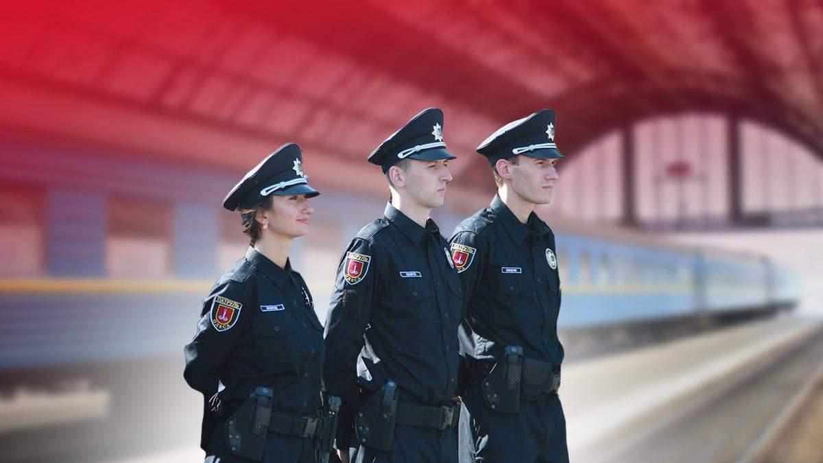 Чи потрібна поліція у поїздах?