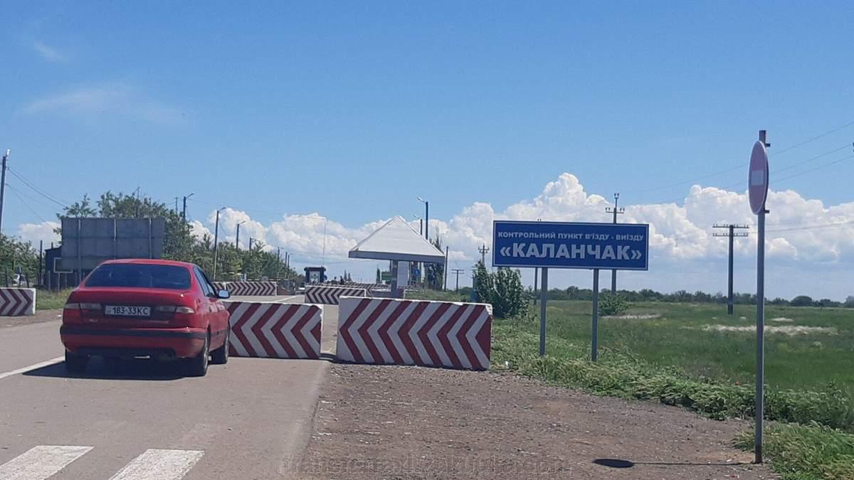 ФСБ 7 часов удерживала семью на админгранице с Крымом