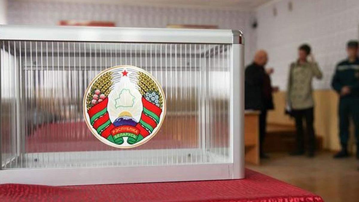 В Білорусі створять дошку ганьби для людей, що фальсифікували вибори