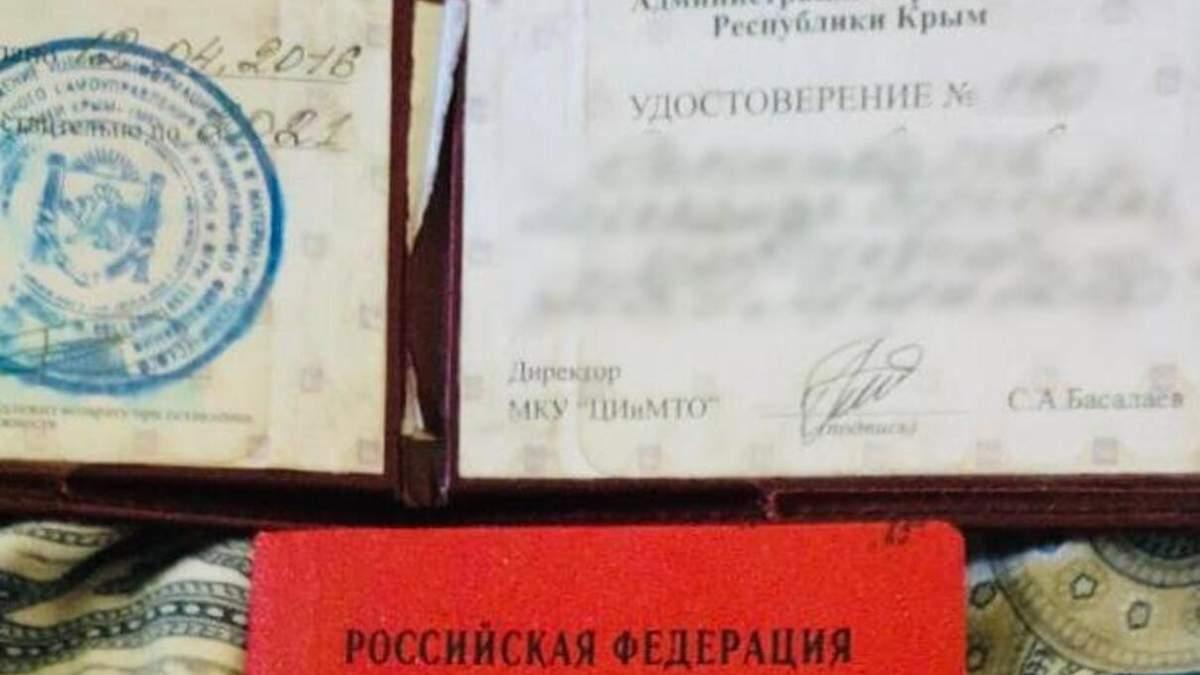 """У Києві затримали """"самооборонця Криму"""", який отримав від окупантів медаль"""