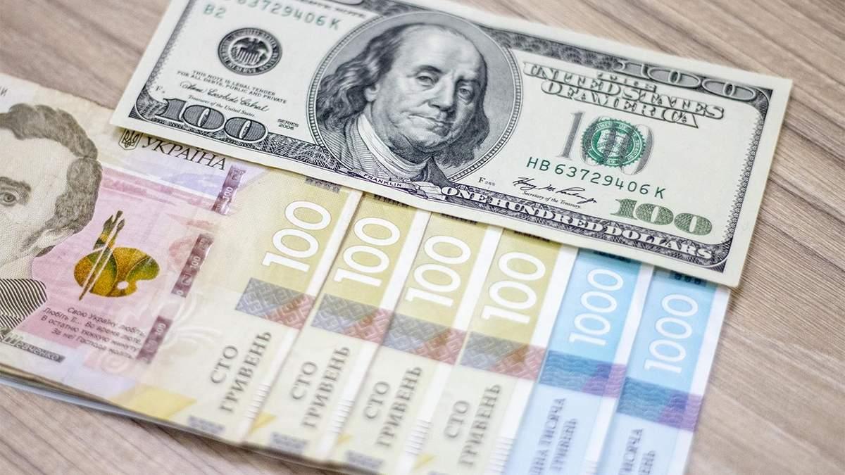 Курс доллара, евро – курс валют НБУ на 5 августа 2020