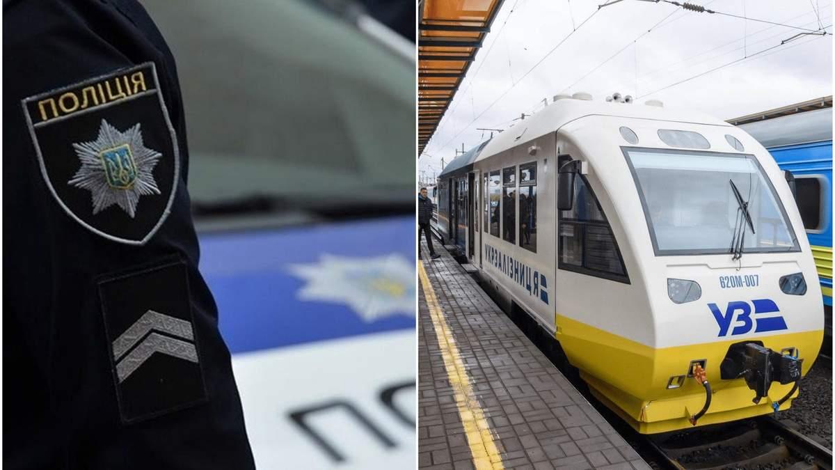 В МВС розповіли, за яких умов поліція забезпечуватиме охорону в Укрзалізниці