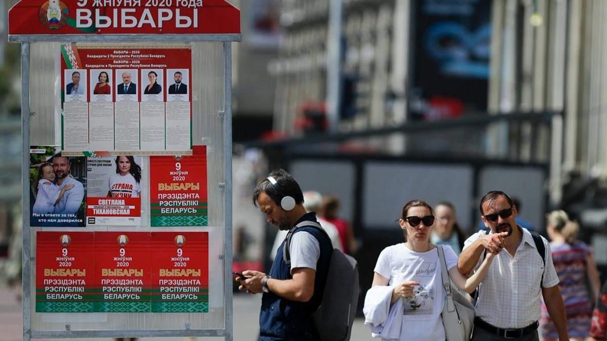 Явка на виборах президента Білорусі 2020: дані ЦВК