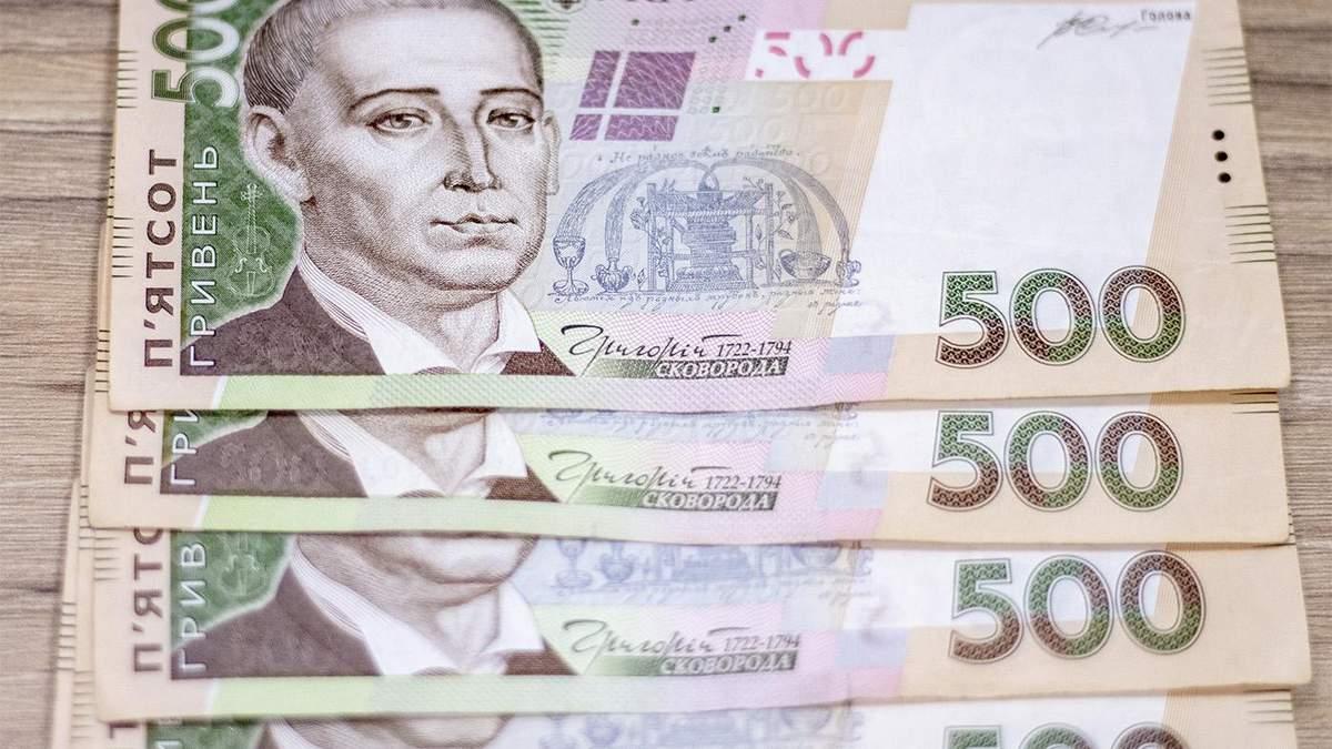 Готівковий курс євро, долара на сьогодні 5 серпня 2020 – курс валют