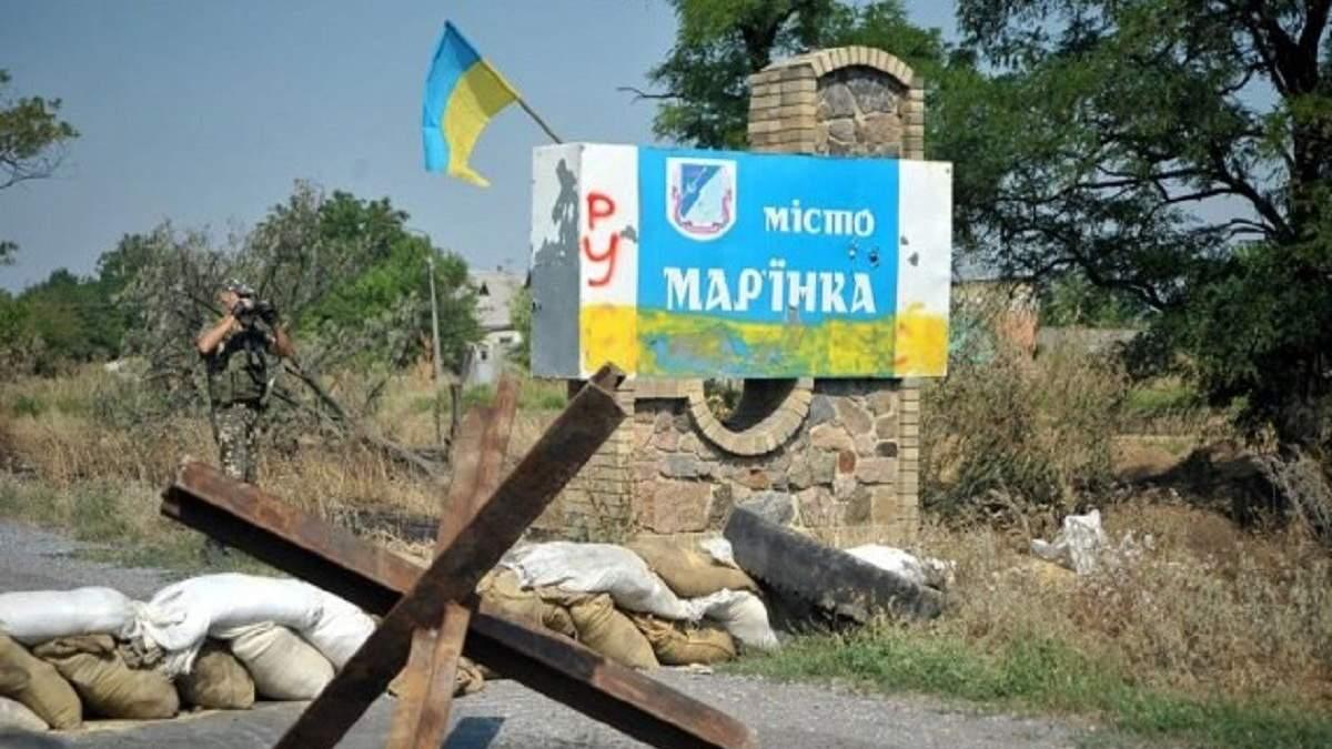 """""""Хочемо мирного українського неба"""": у Мар'їнці відзначили річницю звільнення від окупантів"""