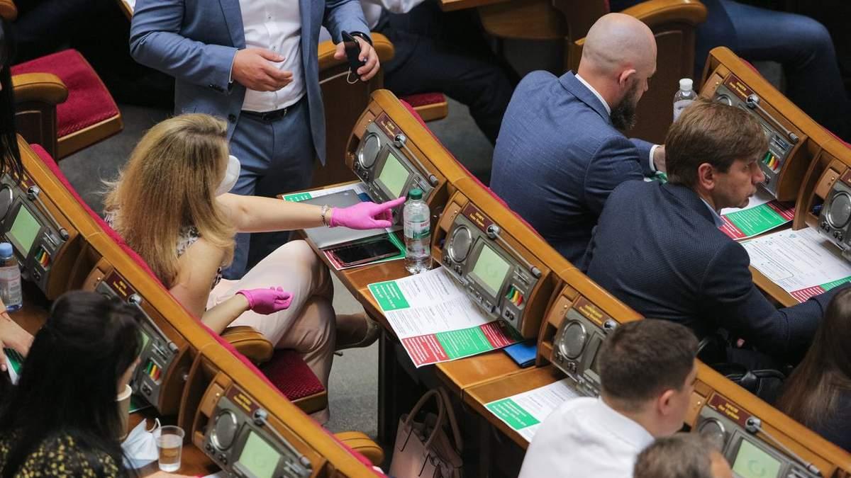 Рейтинг партій в Україні за серпень 2020: результати опитування