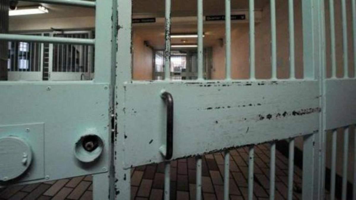 Таємні в'язниці СБУ