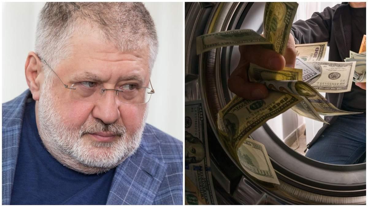 Коломойского в США обвинили в хищении и отмывании миллиардов долларов