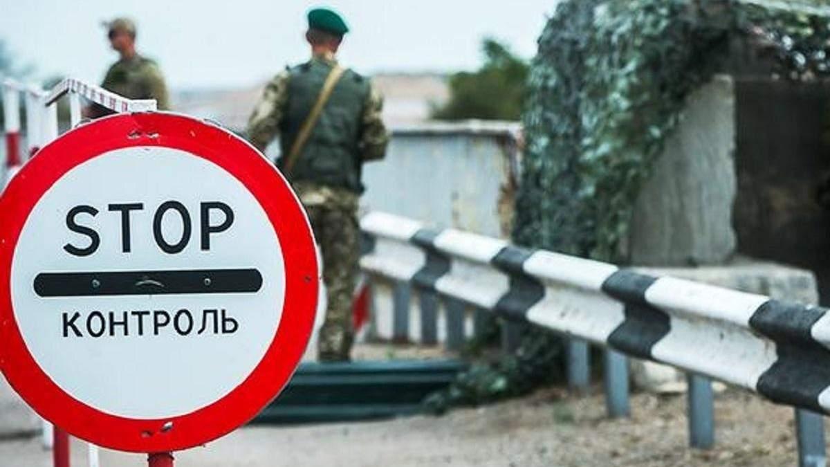 Українці повинні повернутись додому