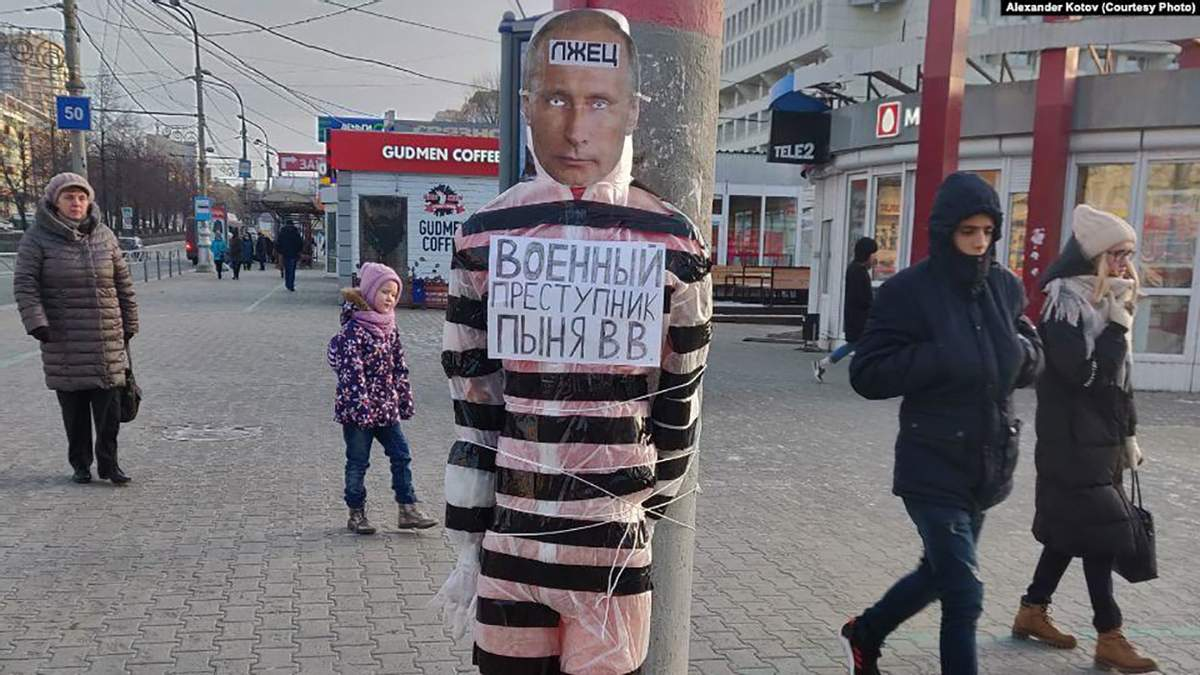 Опудало Путіна в центрі у Перми: фігурантів хочуть кинути за ґрати