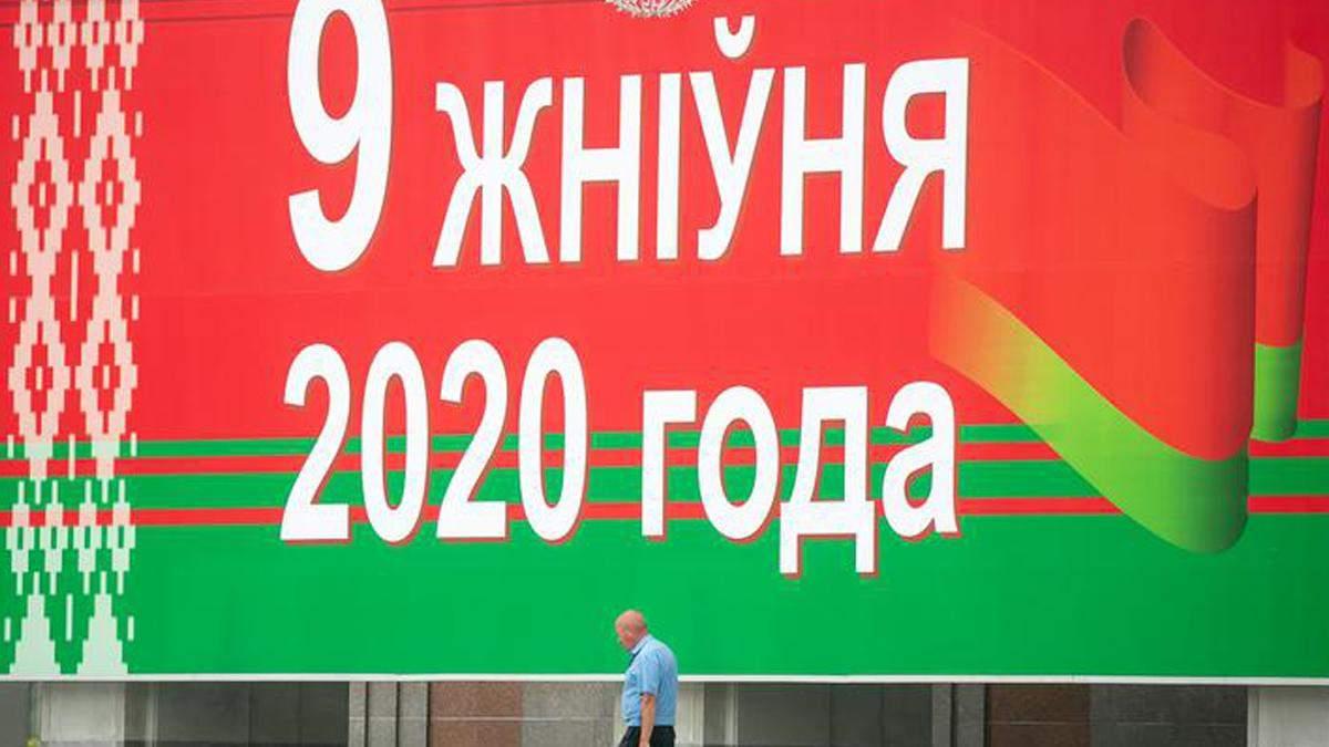 Росія хоче провокацій в Білорусі