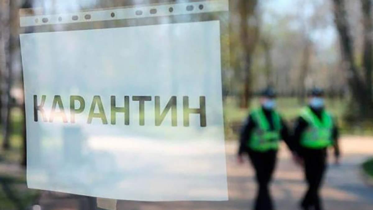 Луцк и Тернополь выйдут из красной зоны карантина 08.08.2020