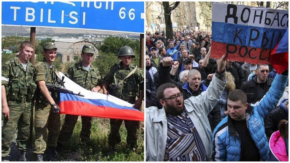 Росія вдерлася у Грузію 12 років тому, в Україну 6: заява країн в ООН