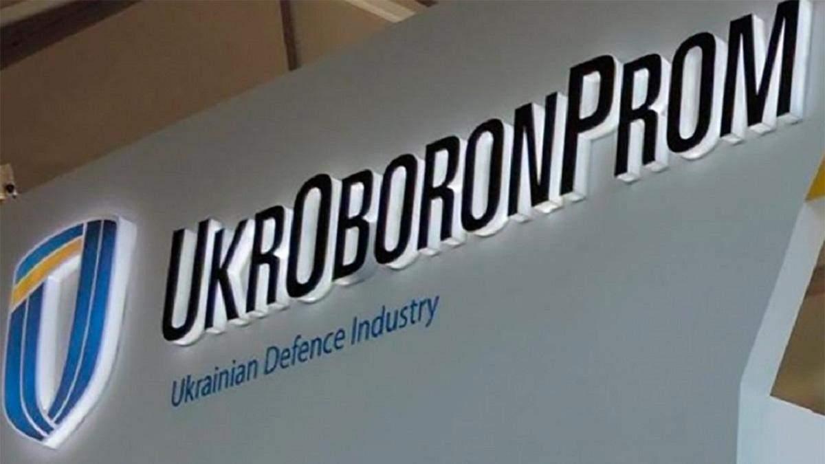 """Техника войны: Назначения в """"Укроборонпроме"""". Школьники-изобретатели в военной сфере"""