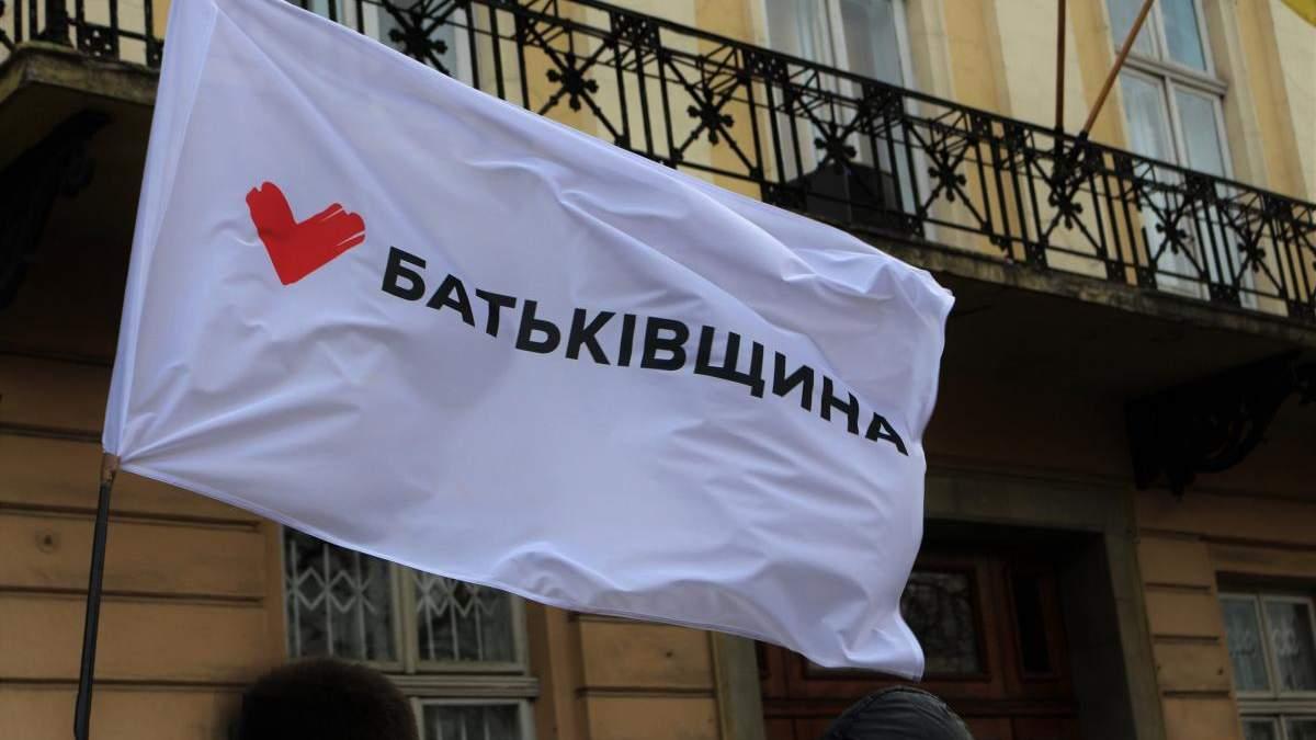 """""""Батьківщина"""" виключила з партії Степана Цмоканича"""