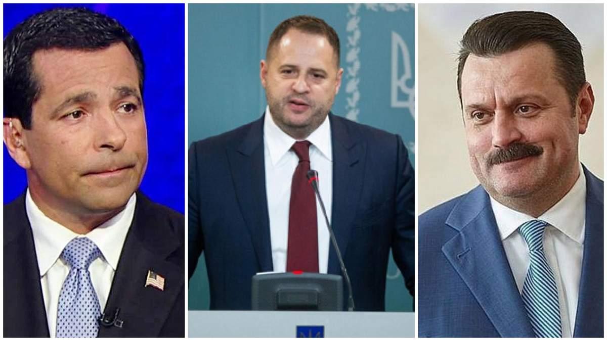 Ймовірне втручання України у вибори в США: Єрмак поставив крапку