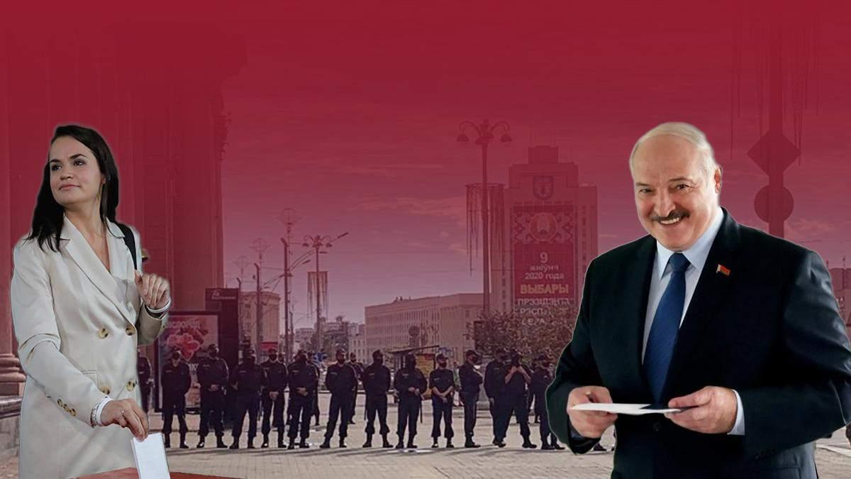 Вибори президента у Білорусі 9 серпня 2020: як пройшло голосування