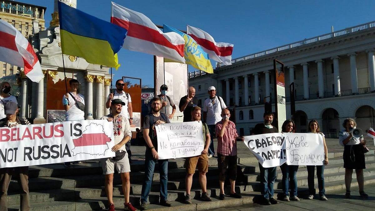 Під посольствами Білорусі в Росії й Україні збираються мітинги: фото й відео
