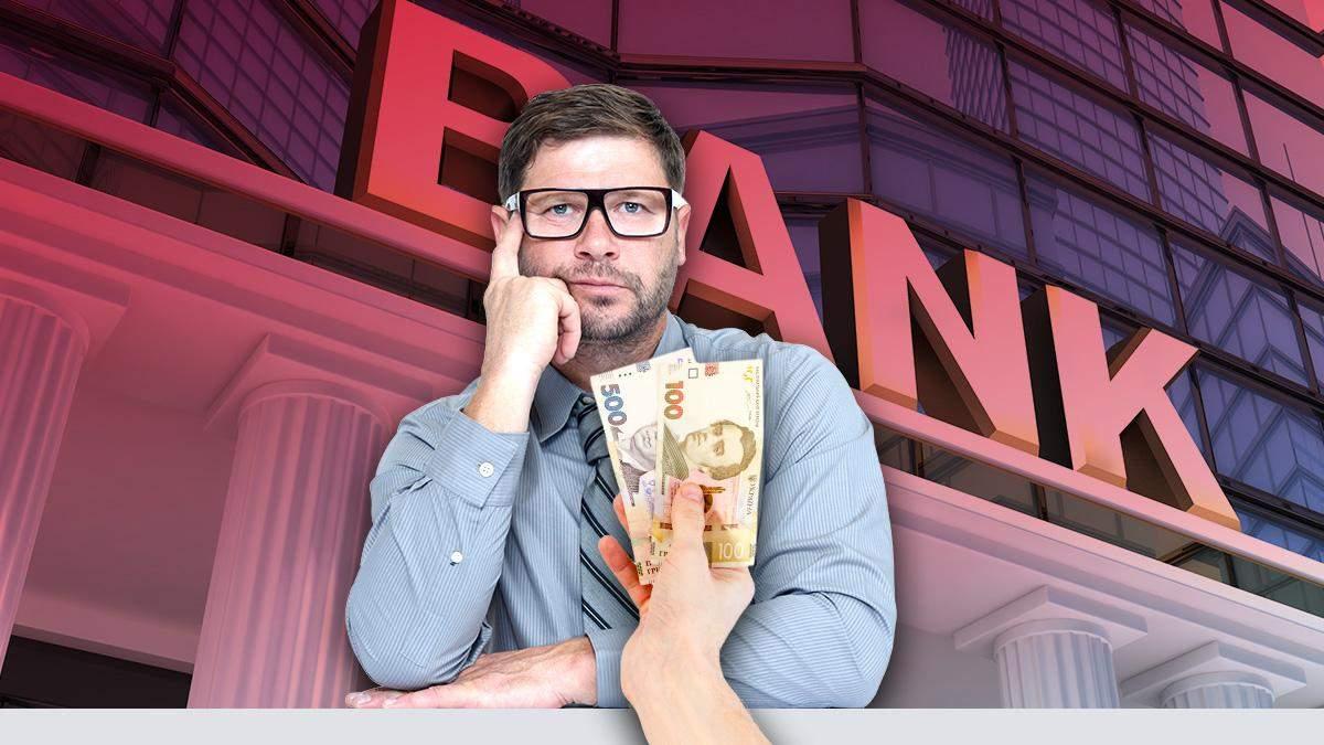 Мониторинг денежных переводов