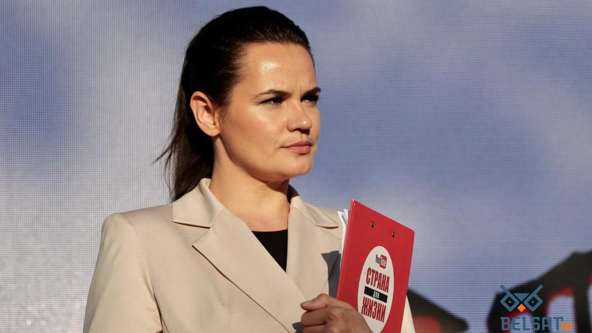 Тихановська відмовилася брати участь у вуличних протестах