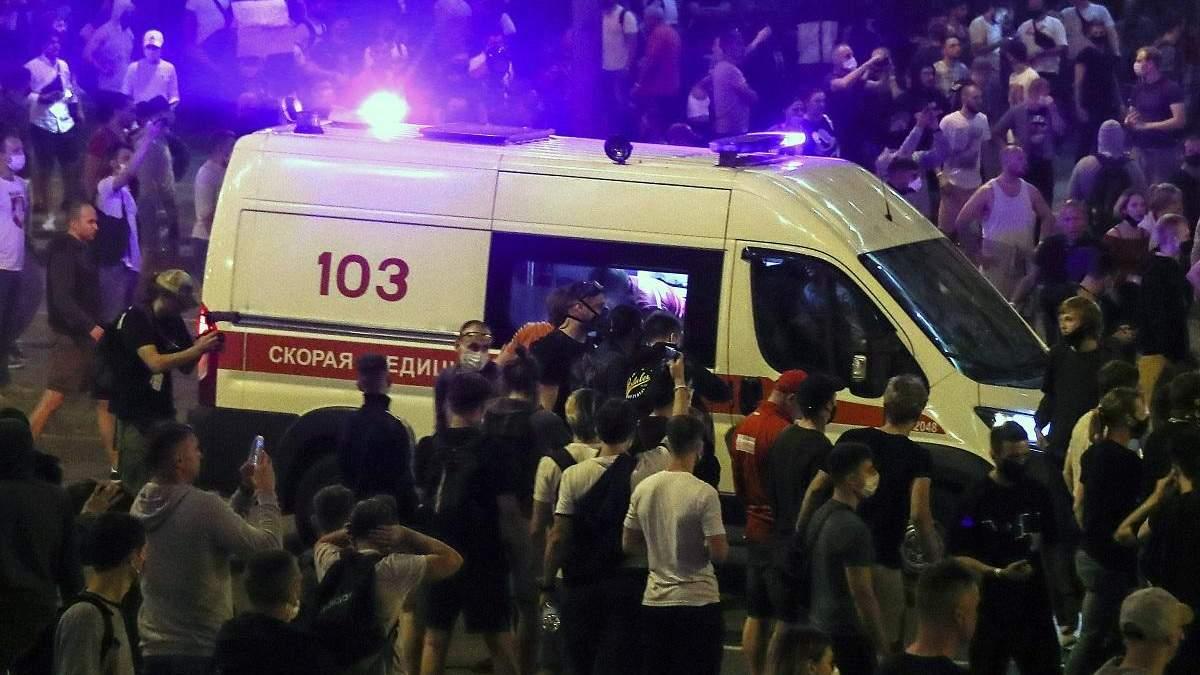 Протести в Білорусі: що відомо про постраждалих та їх стан