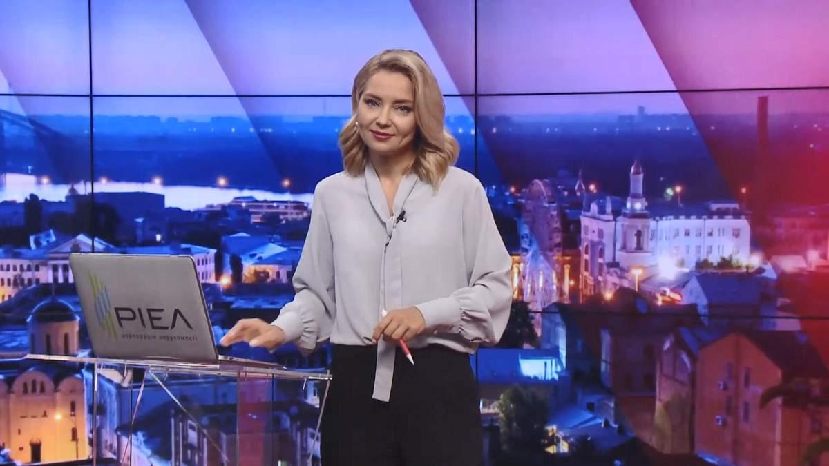 Підсумковий випуск новин за 22:00: Протести в Білорусі. Позачерговий саміт ЄС