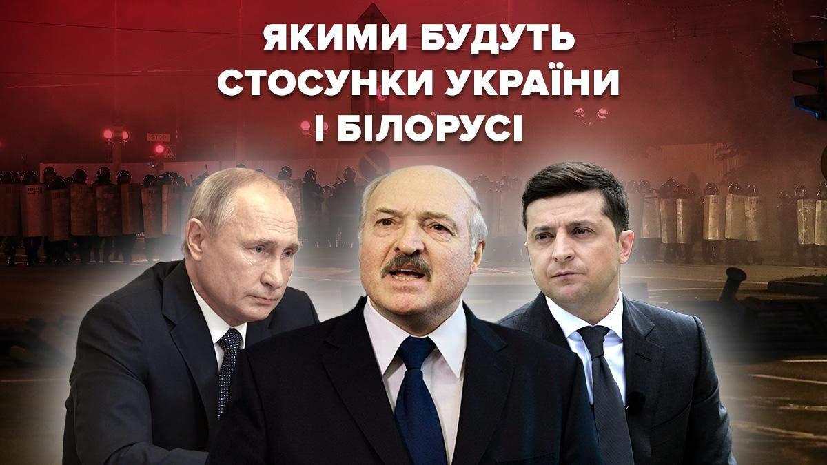 Лукашенко обвинил Украину в организации протестов
