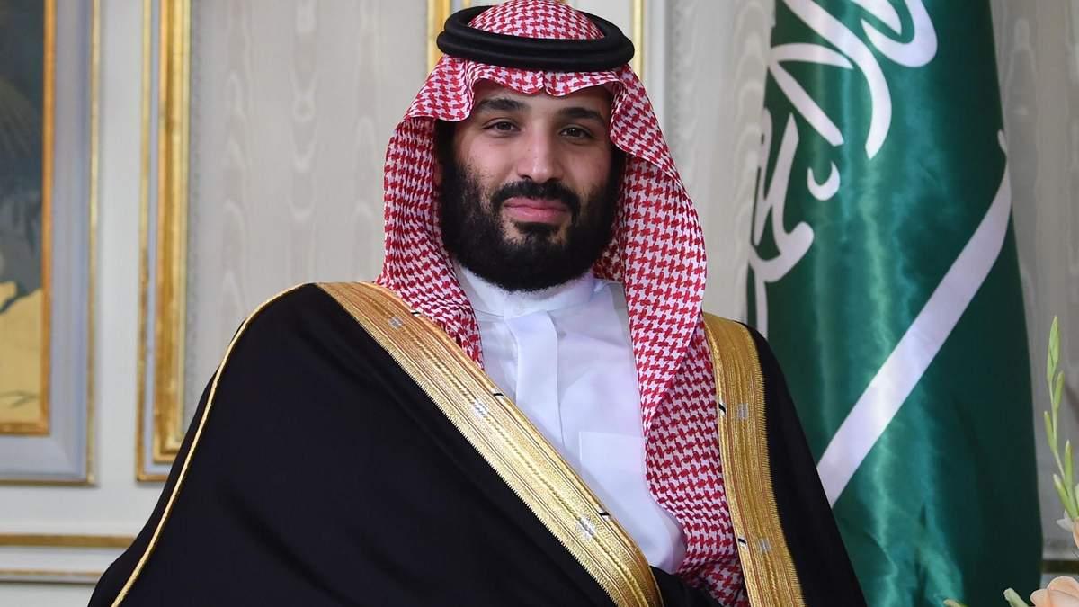 Кронпринц Саудів Мохаммед бін Салман