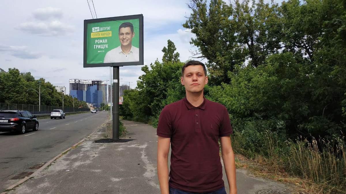 Слуга народа Роман Грищук заболел коронавирусом