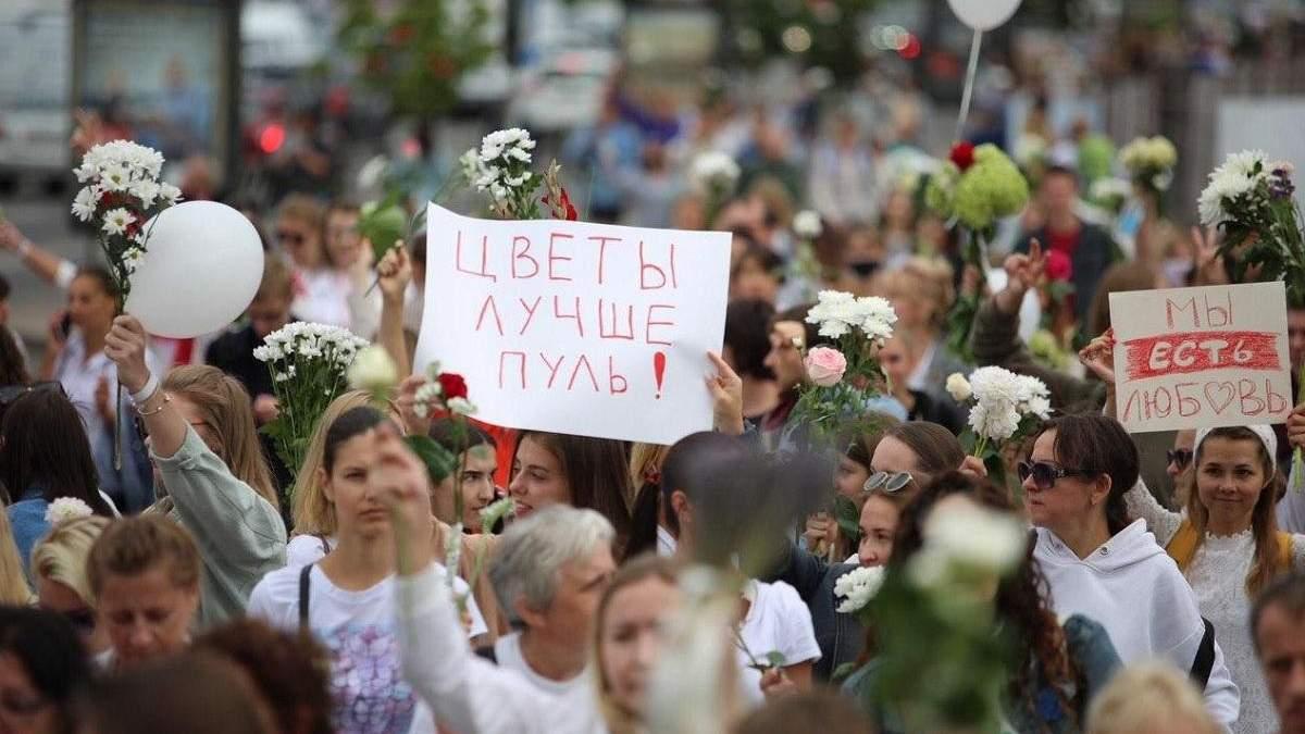 Протести в Білорусі 13 серпня 2020 – фото, відео мітингу