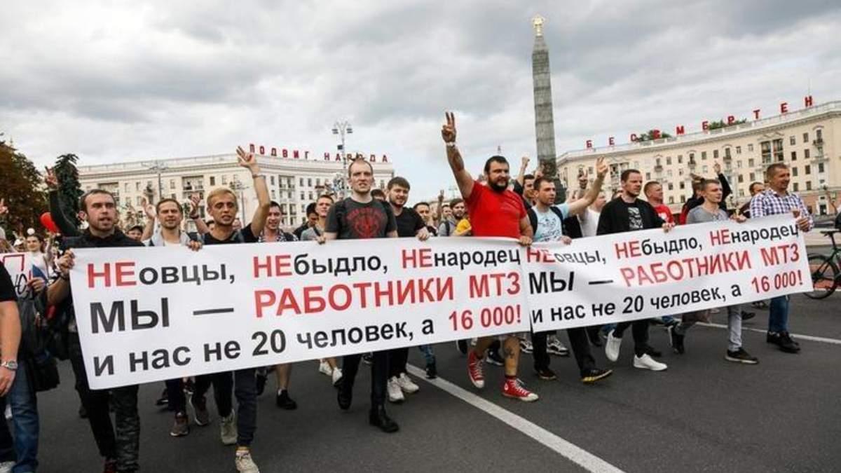 Новости Беларуси 17 августа 2020: протесты сегодня – видео, фото