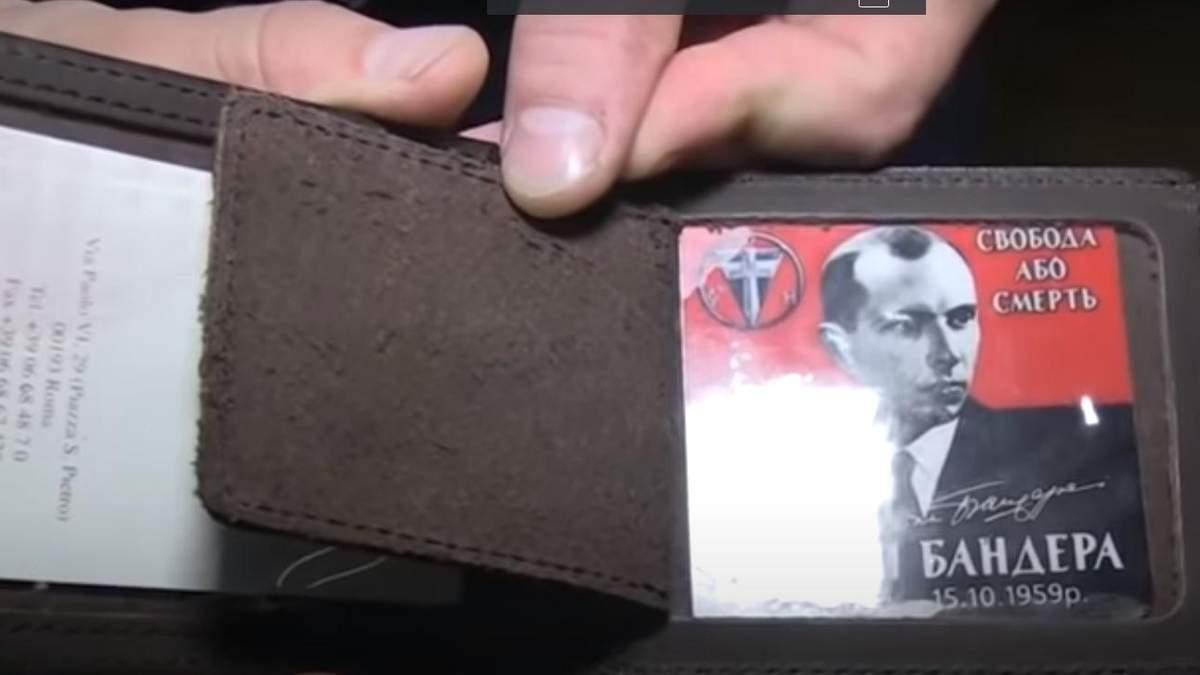 """Майже """"візитка Яроша"""": гаманець СБУ і календарик з Бандерою в """"організатора протестів"""" у Білорусі"""