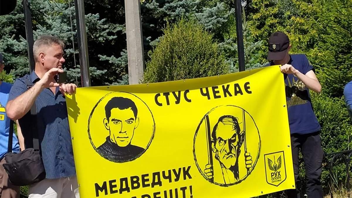 Иск Медведчука из-за книги о Стусе: заседание суда 14.08.2020