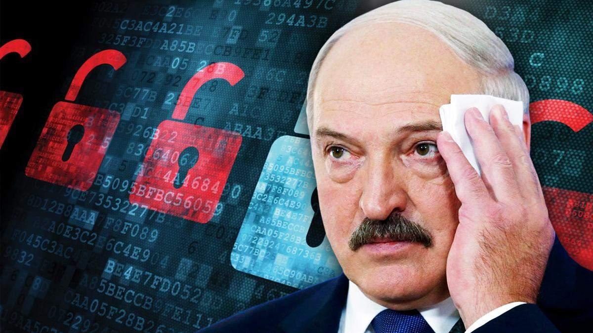 На тлі протестів у Білорусі обмежують інтернет