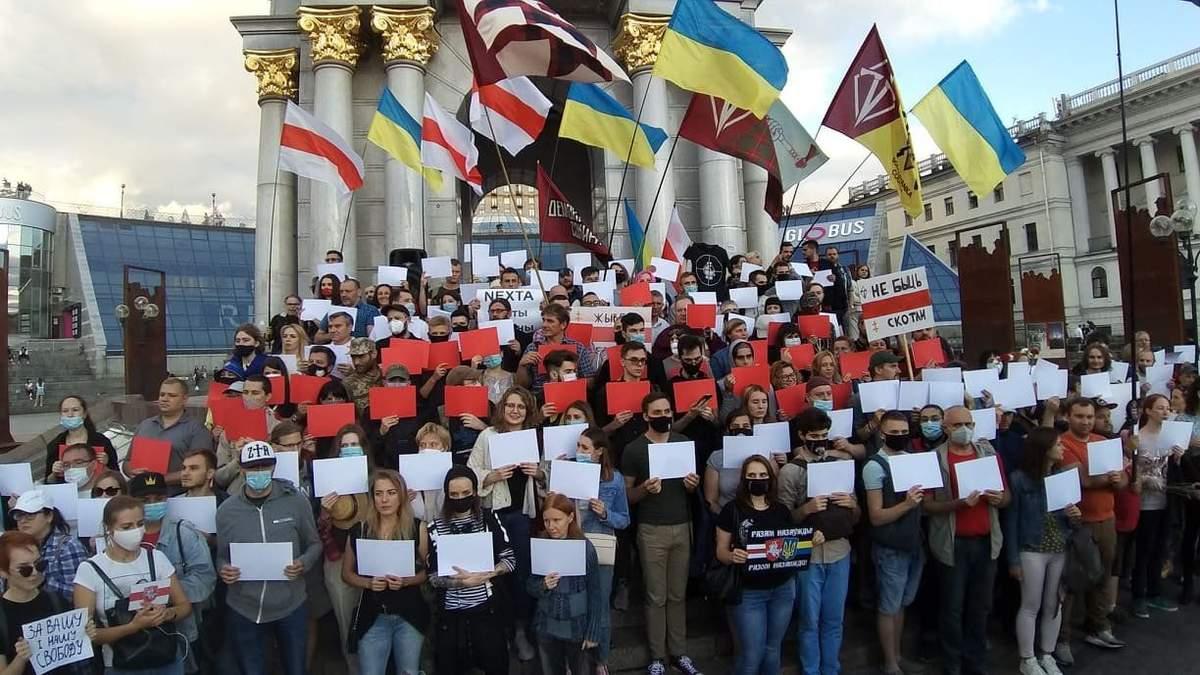 Крестный путь к свободе: почему Украина не может сейчас отвернуться от Беларуси?