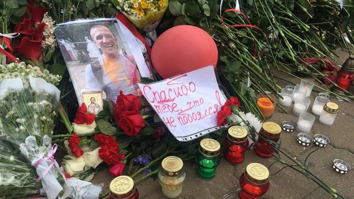 Прощання з Олександром Тарайковським у Мінську: фото