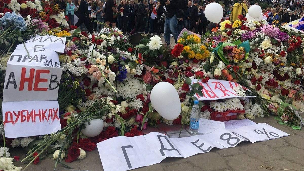 Момент убийства Александра Тарайковського в Беларуси: фото и видео