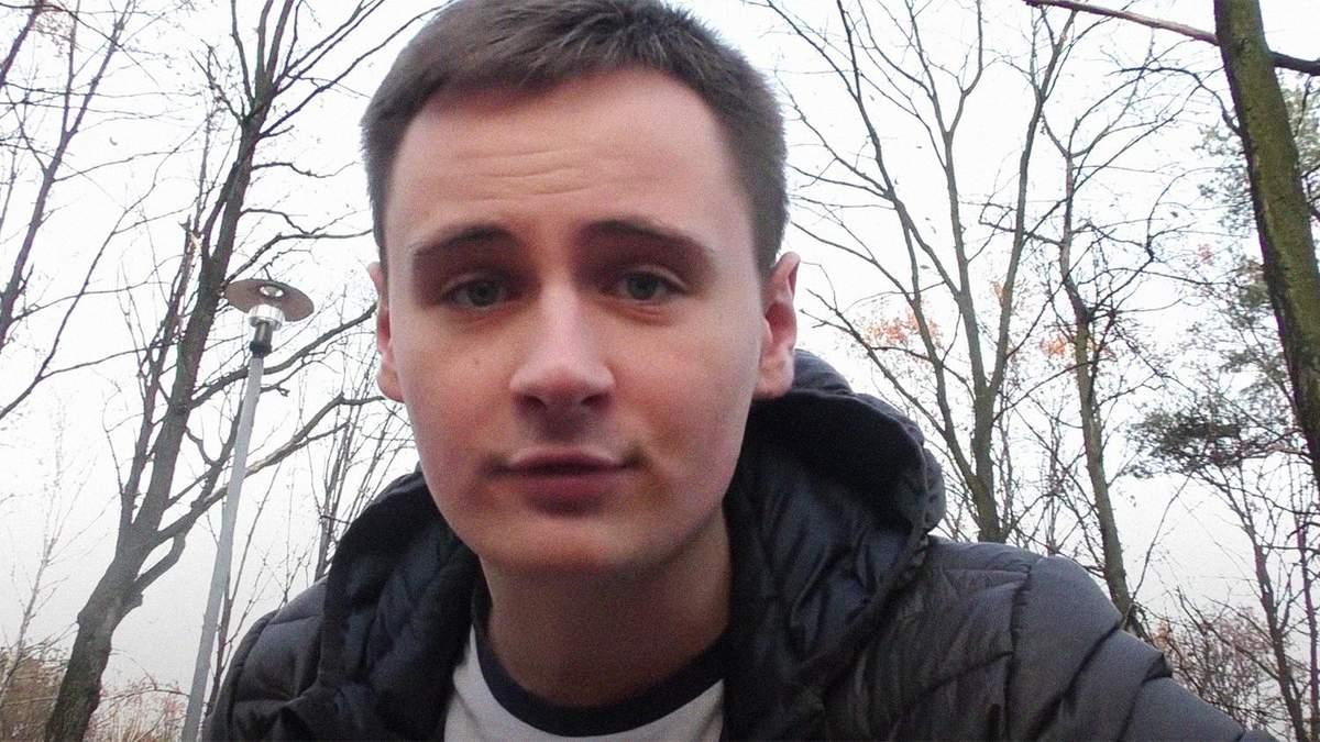 Степана Путила розшукує МВС РФ