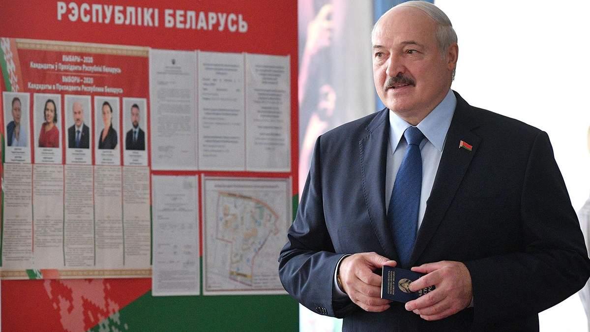 Не викликають довіри: у МЗС зробили заяву щодо виборів президента Білорусі