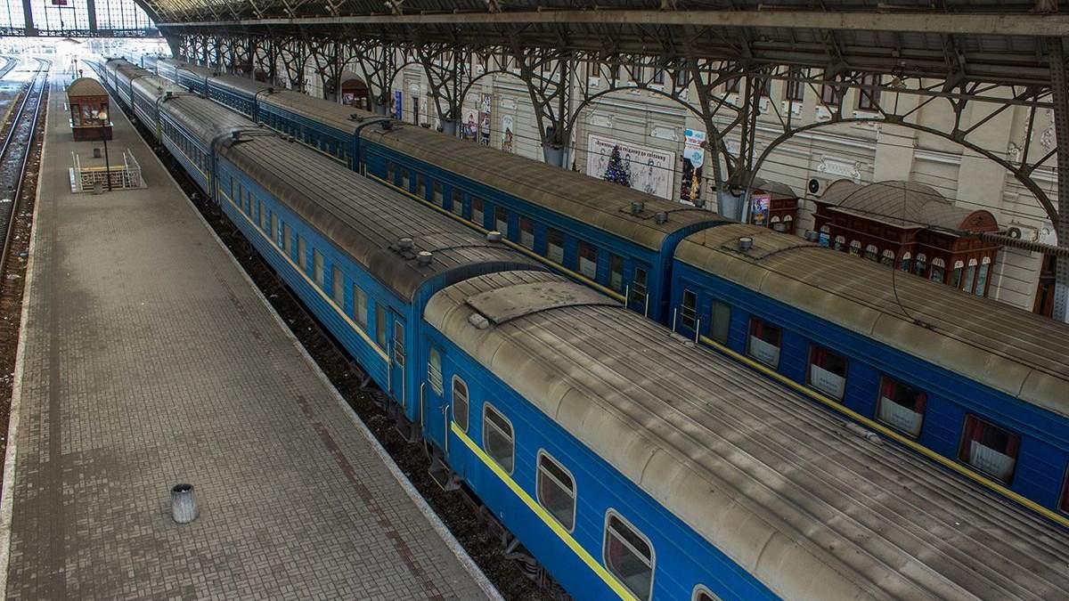 Укрзализныця возобновит курсирование поезда Львов – Солотвино: цены